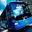 NT Bus 2
